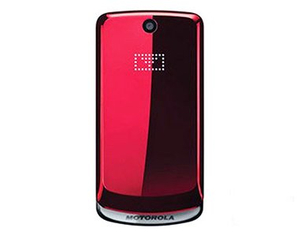 Metalizing Plastic Phone Cover